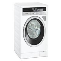 Kurutmalı Arçelik Çamaşır Makinası